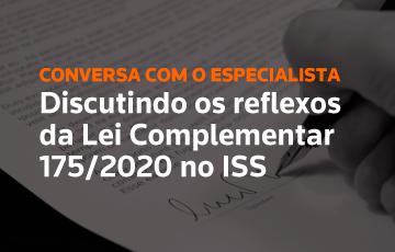 Discutindo os reflexos da Lei Complemantar 175/2020 no ISS
